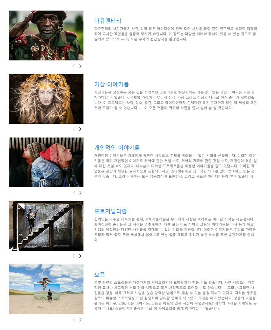 lensculture-3.jpg