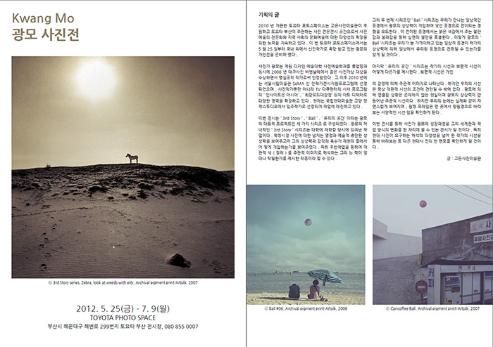 PV201206-8.jpg