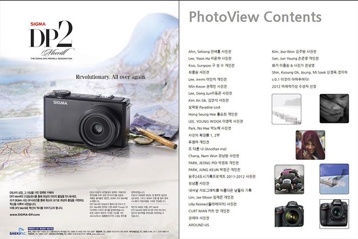 PV2012-08-03.jpg