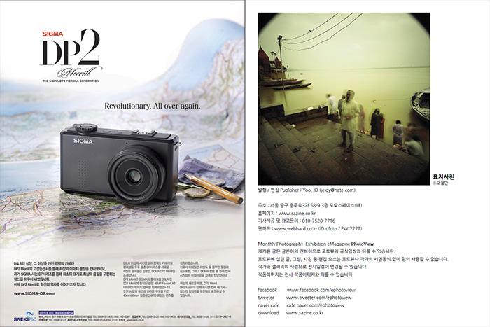 PV-09-02.jpg